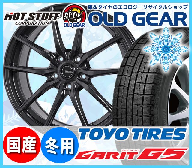 トーヨータイヤ ガリットG5 215/45R18 スタッドレス タイヤ・ホイール 新品 4本セット ホットスタッフ Gスピード G-02 パーツ バランス調整済み!