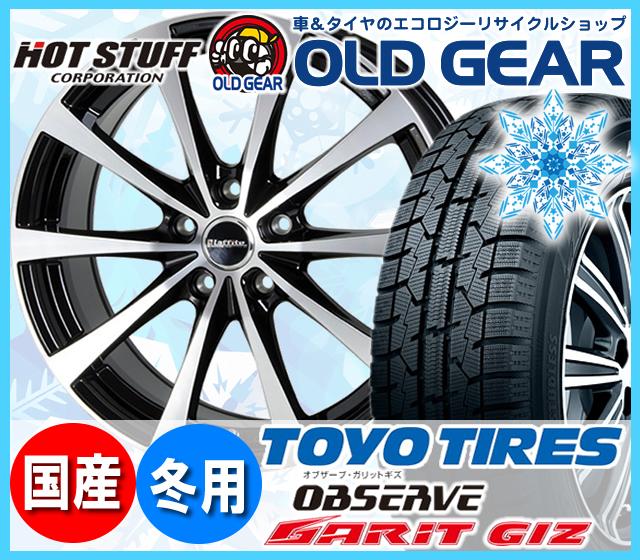 トーヨータイヤ ガリットGIZ 215/55R17 スタッドレス タイヤ・ホイール 新品 4本セット ホットスタッフ ラフィット LE03 パーツ バランス調整済み!
