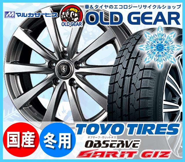 トーヨータイヤ ガリットGIZ 155/65R14 スタッドレス タイヤ・ホイール 新品 4本セット マルカ  ユーロスピードG10 パーツ バランス調整済み!