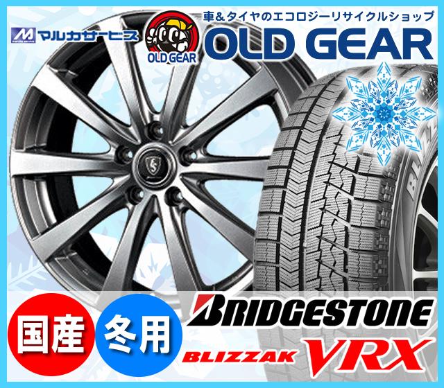 ブリヂストン ブリザック VRX 195/60R15 スタッドレス タイヤ・ホイール 新品 4本セット マルカ  ユーロスピードG10 パーツ バランス調整済み!