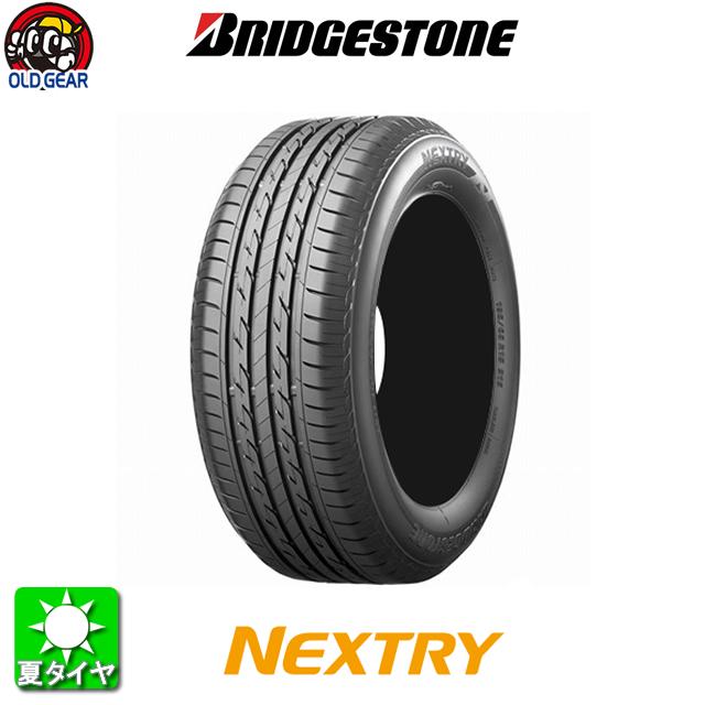 国産タイヤ単品 145/65R13 BRIDGESTONE ブリヂストン NEXTRY ネクストリー 新品 4本セット