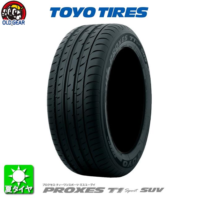 【全品送料無料】 国産タイヤ単品 285/45R19 TOYO トーヨータイヤ PROXES T1 SPORT SUV プロクセス T1 スポーツ SUV 新品 4本セット, トベチョウ a328fd4a