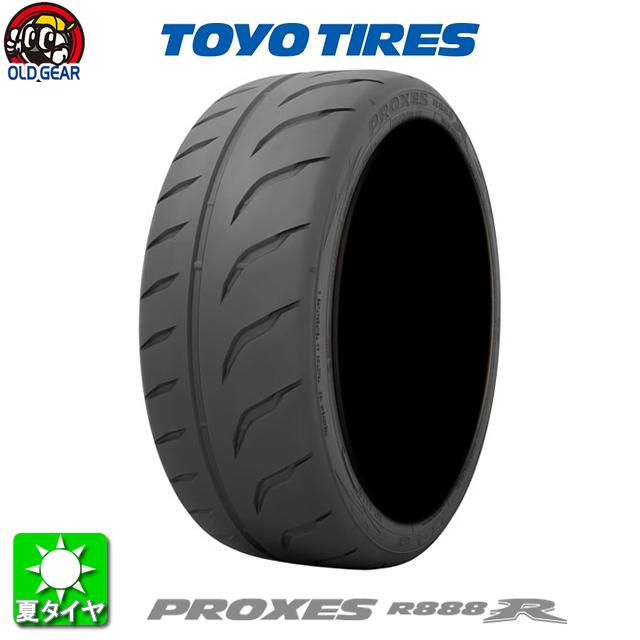 新鮮なタイヤをお届け致します 保証 全国18店舗の安心をお客様にお届け致します 国産タイヤ単品 205 60R13 TOYO TIRES 新品 5☆大好評 R888R トーヨータイヤ プロクセス 4本セット PROXES