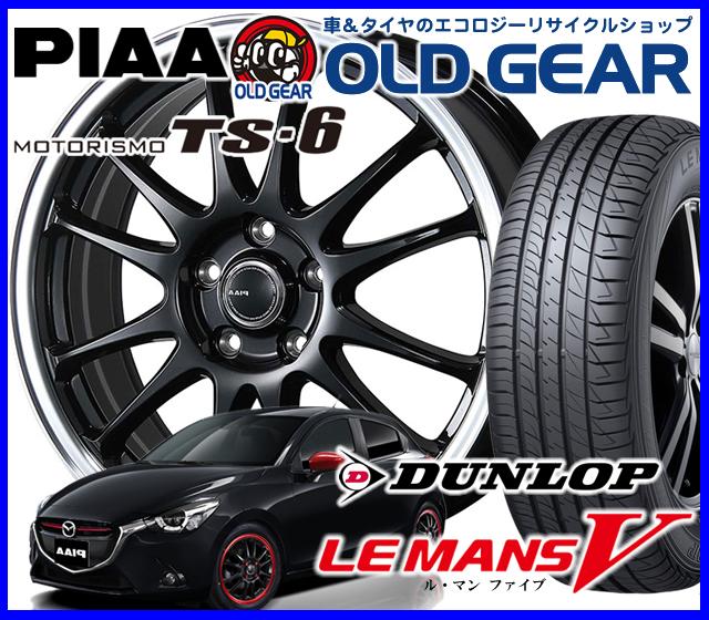国産タイヤ ホイール 新品 4本セット PIAA モトリズモ TS-6 215 45R18 215 45-18 新品ダンロップ ルマン5 バランス調整済み 誕生日 バレンタインデー 成人の日