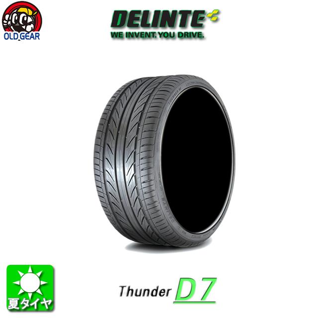 商舗 新鮮なタイヤをお届け致します 全国17店舗の安心をお客様にお届け致します タイヤ単品 205 50R17 D7サンダー デリンテ 新品4本セット 直輸入品激安 DELINTE