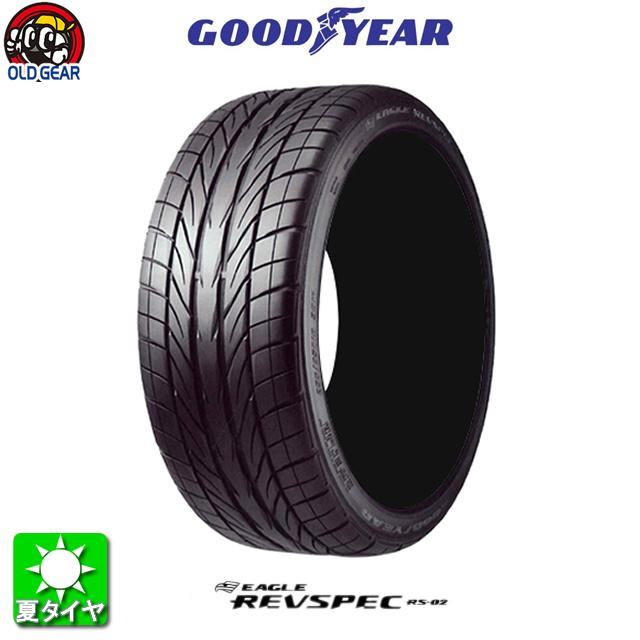 国産タイヤ単品 255/35R18 GOODYEAR グッドイヤー イーグル レヴスペック RS-02 新品 1本のみ