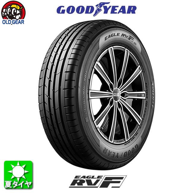 【国産タイヤ単品】205/70R15GOODYEARグッドイヤーイーグルRV-F新品1本のみ