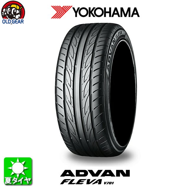 新鮮なタイヤをお届け致します 全国18店舗の安心をお客様にお届け致します 国産タイヤ 205 45R16 16インチ 割引も実施中 YOKOHAMA ADVAN V701 FLEVA パーツ 新品 ヨコハマ 保障 1本のみ