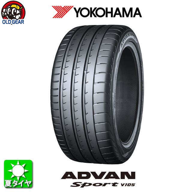 【国産タイヤ単品】285/40R19YOKOHAMAヨコハマADVANSportV105新品4本セット