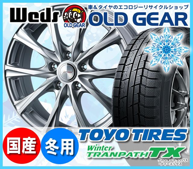 トーヨータイヤ ウィンタートランパスTX 205/65R16 スタッドレス タイヤ・ホイール 新品 4本セット ウェッズ ジョーカーマジック パーツ バランス調整済み!