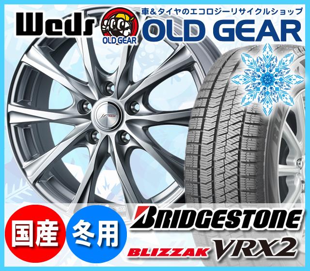ブリヂストン ブリザック VRX2 155/65R14 スタッドレス タイヤ・ホイール 新品 4本セット ウェッズ ジョーカーマジック パーツ バランス調整済み!