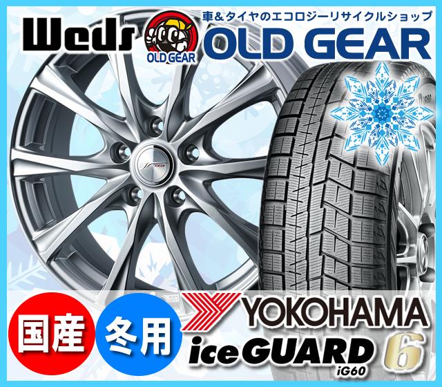 ヨコハマアイスガード6 ig60 185/65R14 スタッドレス タイヤ・ホイール 新品 4本セット ウェッズ ジョーカーマジック パーツ バランス調整済み!