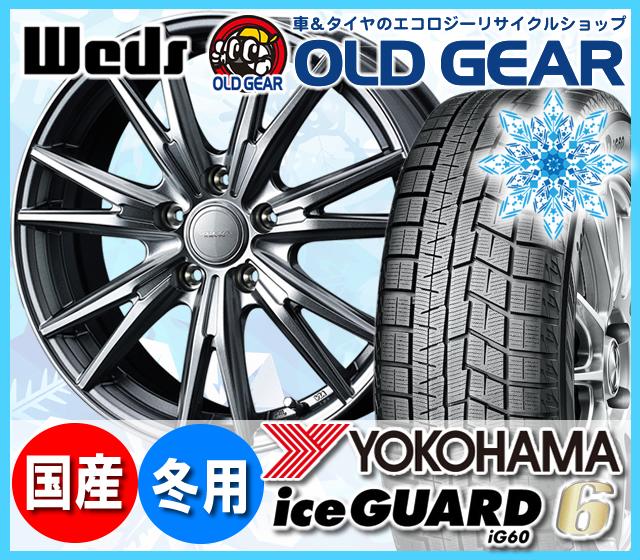 ヨコハマアイスガード6 ig60 185/70R14 スタッドレス タイヤ・ホイール 新品 4本セット ウェッズ ヴェルヴァケヴィン パーツ バランス調整済み!