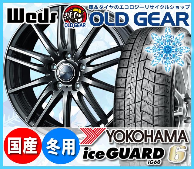 ヨコハマアイスガード6 ig60 145/80R13 スタッドレス タイヤ・ホイール 新品 4本セット ウェッズ ザミックティート パーツ バランス調整済み!