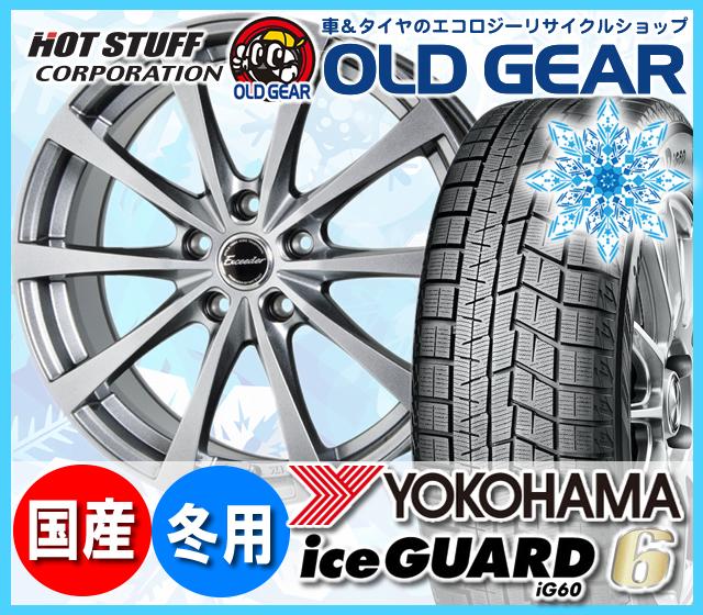 ヨコハマアイスガード6 ig60 165/65R14 スタッドレス タイヤ・ホイール 新品 4本セット ホットスタッフ エクシーダー E03 パーツ バランス調整済み!
