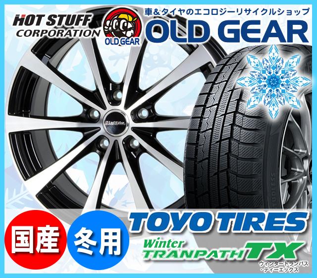 トーヨータイヤ ウィンタートランパスTX 165/55R15 スタッドレス タイヤ・ホイール 新品 4本セット ホットスタッフ ラフィット LE03 パーツ バランス調整済み!
