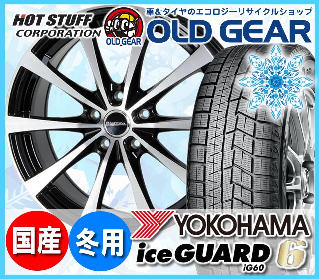 ヨコハマアイスガード6 ig60 145/80R13 スタッドレス タイヤ・ホイール 新品 4本セット ホットスタッフ ラフィット LE03 パーツ バランス調整済み!