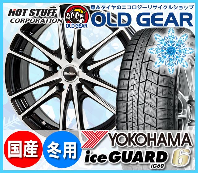 ヨコハマアイスガード6 ig60 165/70R14 スタッドレス タイヤ・ホイール 新品 4本セット ホットスタッフ ラフィット LW-03 パーツ バランス調整済み!