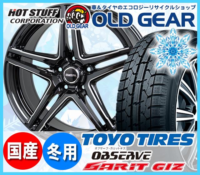 トーヨータイヤ ガリットGIZ 185/65R14 スタッドレス タイヤ・ホイール 新品 4本セット ホットスタッフ ラフィット LW-04 パーツ バランス調整済み!