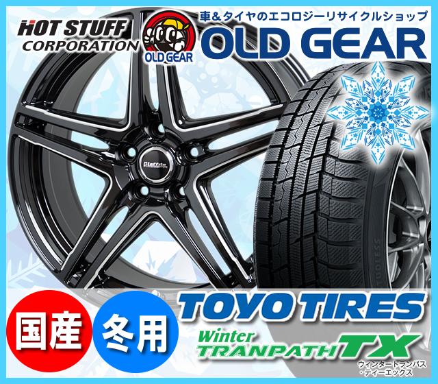 トーヨータイヤ ウィンタートランパスTX 225/45R18 スタッドレス タイヤ・ホイール 新品 4本セット ホットスタッフ ラフィット LW-04 パーツ バランス調整済み!