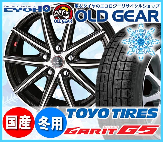 トーヨータイヤ ガリットG5 205/60R16 スタッドレス タイヤ・ホイール 新品 4本セット 共豊 スマック ヴァニッシュ パーツ バランス調整済み!