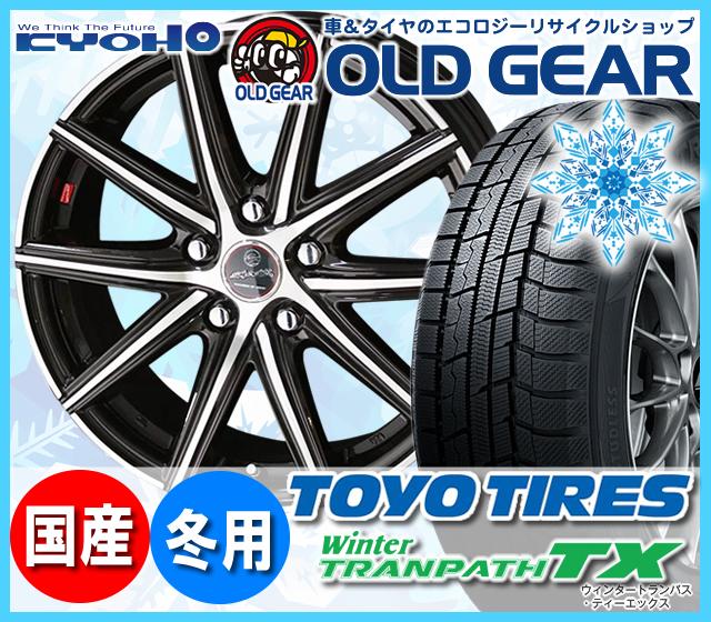 トーヨータイヤ ウィンタートランパスTX 215/65R15 スタッドレス タイヤ・ホイール 新品 4本セット 共豊 スマック ヴァニッシュ パーツ バランス調整済み!