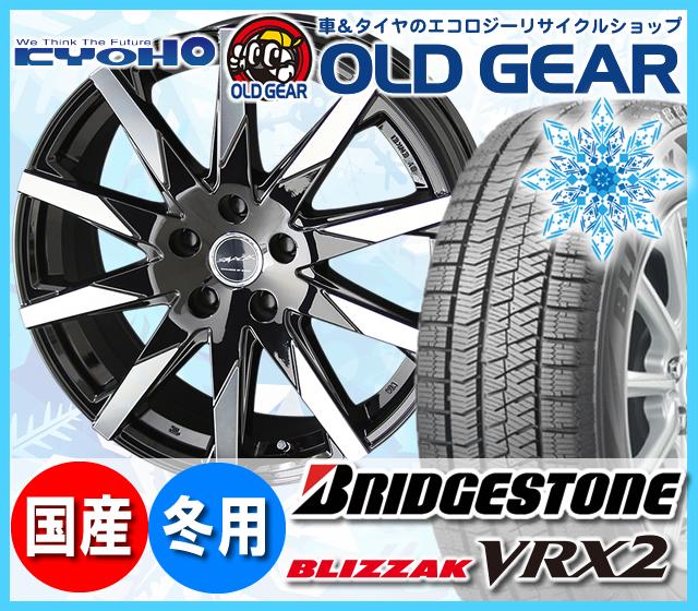 ブリヂストン ブリザック VRX2 175/70R14 スタッドレス タイヤ・ホイール 新品 4本セット 共豊 スマック スフィーダ パーツ バランス調整済み!