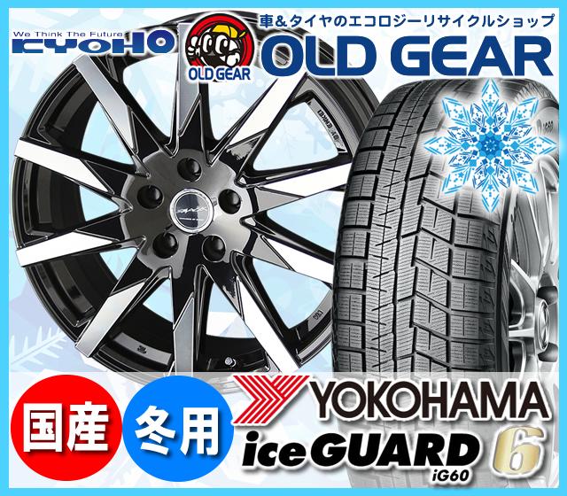 ヨコハマアイスガード6 ig60 145/80R13 スタッドレス タイヤ・ホイール 新品 4本セット 共豊 スマック スフィーダ パーツ バランス調整済み!