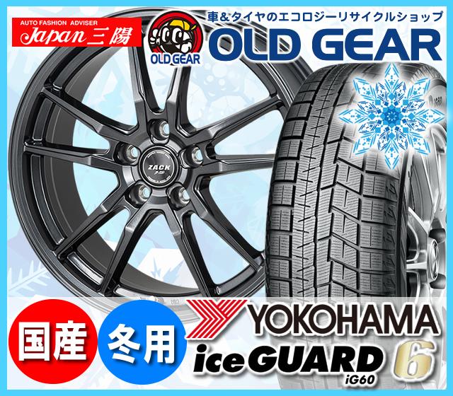 ヨコハマアイスガード6 ig60 155/70R13 スタッドレス タイヤ・ホイール 新品 4本セット ジャパン三陽 ZACK JP520 パーツ バランス調整済み!