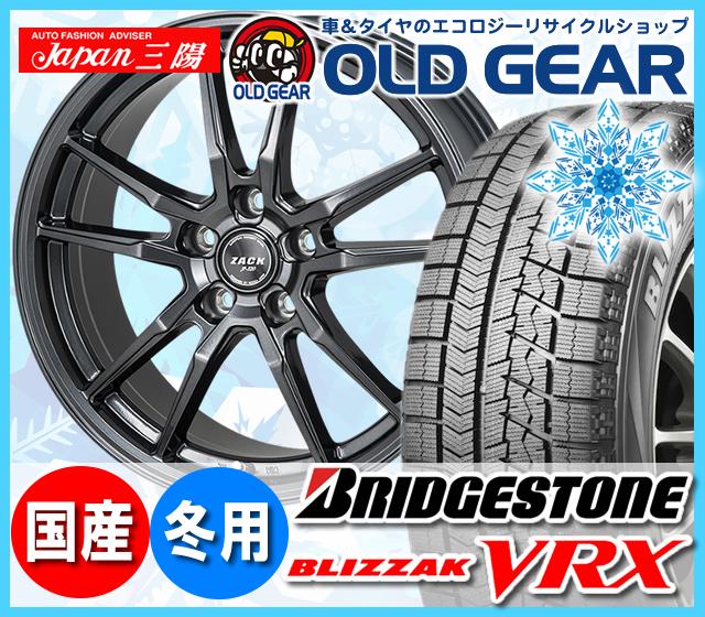 ブリヂストン ブリザック VRX 175/65R14 スタッドレス タイヤ・ホイール 新品 4本セット ジャパン三陽 ZACK JP520 パーツ バランス調整済み!