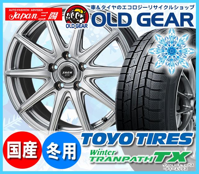 トーヨータイヤ ウィンタートランパスTX 225/65R17 スタッドレス タイヤ・ホイール 新品 4本セット ジャパン三陽 ZACK JP710 パーツ バランス調整済み!