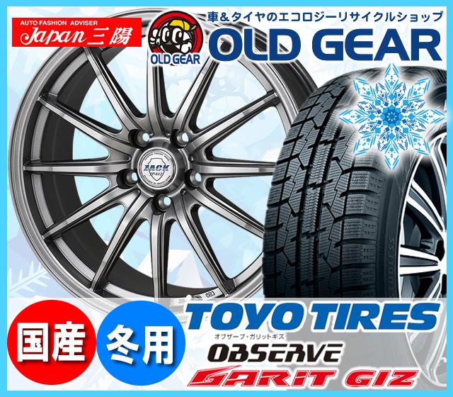 トーヨータイヤ ガリットGIZ 145/80R13 スタッドレス タイヤ・ホイール 新品 4本セット ジャパン三陽 ZACK JP812 パーツ バランス調整済み!