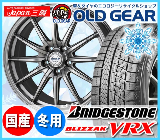 ブリヂストン ブリザック VRX 165/60R15 スタッドレス タイヤ・ホイール 新品 4本セット ジャパン三陽 ZACK JP812 パーツ バランス調整済み!