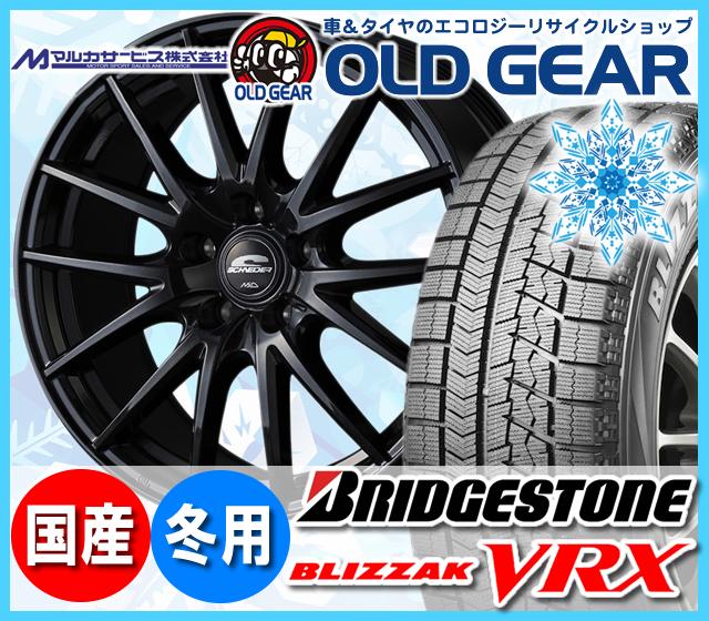 ブリヂストン ブリザック VRX 165/65R13 スタッドレス タイヤ・ホイール 新品 4本セット シュナイダー SQ27 パーツ バランス調整済み!