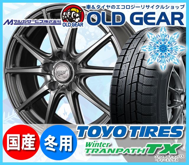 トーヨータイヤ ウィンタートランパスTX 205/65R16 スタッドレス タイヤ・ホイール 新品 4本セット マルカ ファイナルスピード GR Γ パーツ バランス調整済み!