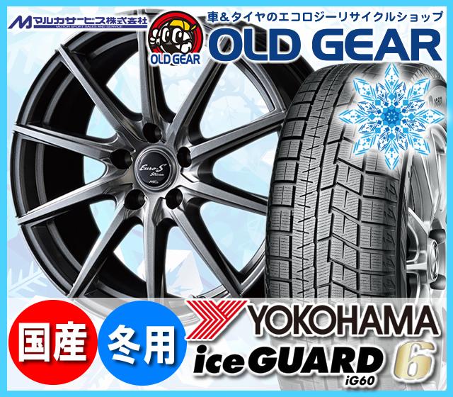 ヨコハマアイスガード6 ig60 205/55R16 スタッドレス タイヤ・ホイール 新品 4本セット マルカ ユーロストリームJL10 パーツ バランス調整済み!