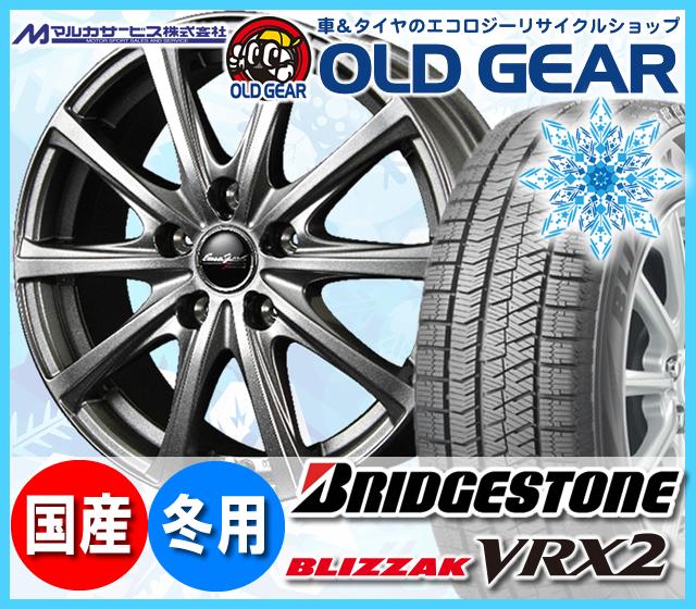 ブリヂストン ブリザック VRX2 195/45R17 スタッドレス タイヤ・ホイール 新品 4本セット マルカ ユーロスピードV25 パーツ バランス調整済み!