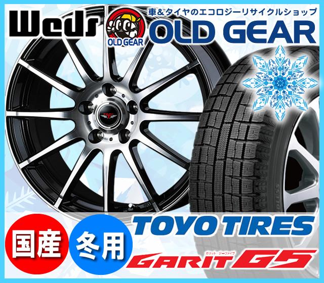 トーヨータイヤ ガリットG5 205/60R16 スタッドレス タイヤ・ホイール 新品 4本セット ウェッズ テッドトリック パーツ バランス調整済み!