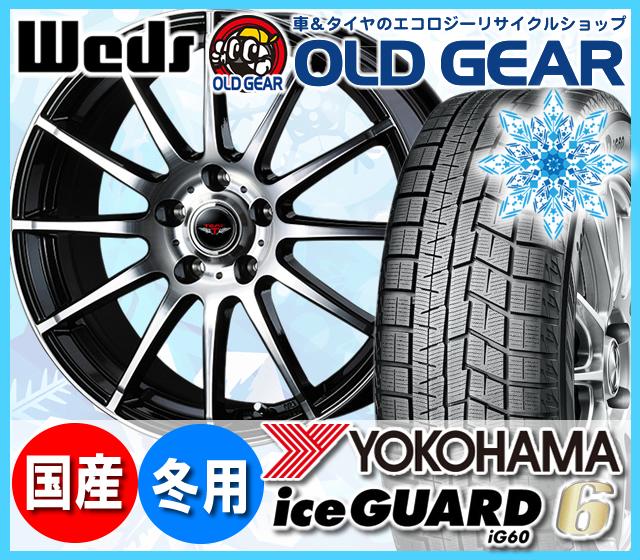 ヨコハマアイスガード6 ig60 195/65R15 スタッドレス タイヤ・ホイール 新品 4本セット ウェッズ テッドトリック パーツ バランス調整済み!