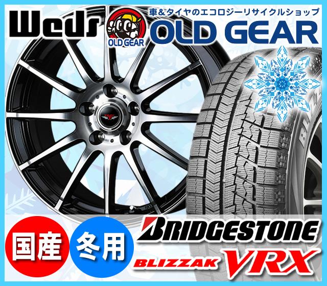 ブリヂストン ブリザック VRX 155/65R14 スタッドレス タイヤ・ホイール 新品 4本セット ウェッズ テッドトリック パーツ バランス調整済み!
