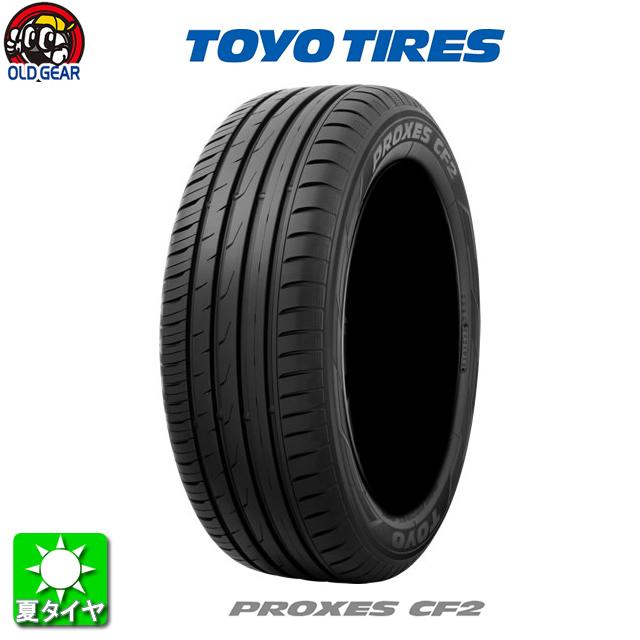 限定品 新鮮なタイヤをお届け致します 全国18店舗の安心をお客様にお届け致します 国産タイヤ単品 215 45R16 TOYO TIRES 信頼 CF2 4本セット プロクセス 新品 トーヨータイヤ PROXES