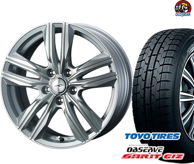 トーヨータイヤ ガリットGIZ 175/70R14 スタッドレス タイヤ・ホイール 新品 4本セット ウェッズ ジョーカースクリュー パーツ バランス調整済み!