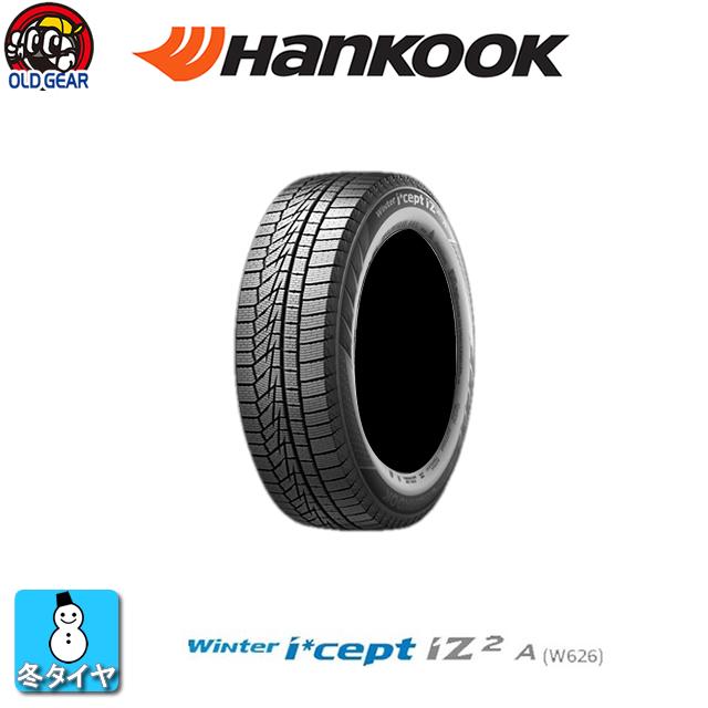 国産スタッドレスタイヤ単品165/55R15HankookハンコックタイヤWinterI*ceptウインターアイセプトIZ2AW626新品1本のみ