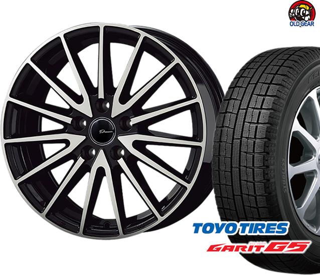 トーヨータイヤ ガリットG5 165/55R14 スタッドレス タイヤ・ホイール 新品 4本セット コーセー プラウザー アシュラ パーツ バランス調整済み!