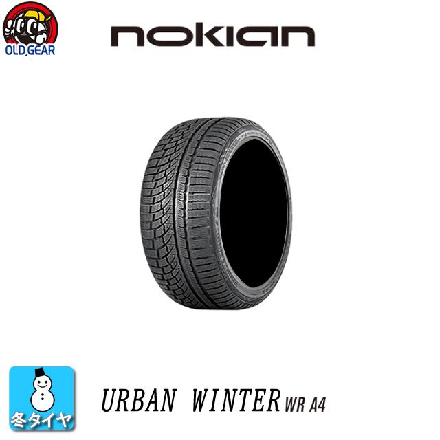 新鮮なタイヤをお届け致します 全国17店舗の安心をお客様にお届け致します 輸入スタッドレスタイヤ 単品 245 45R18 Nokian Tyres ノキアン 奉呈 Urban WR アーバンウインター A4 Winter 1本のみ 新品 代引き不可 タイヤ