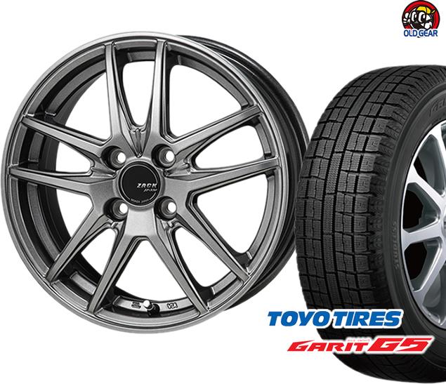 トーヨータイヤ ガリットG5 215/45R17 スタッドレス タイヤ・ホイール 新品 4本セット ジャパン三陽 ザック JP-550 パーツ バランス調整済み!
