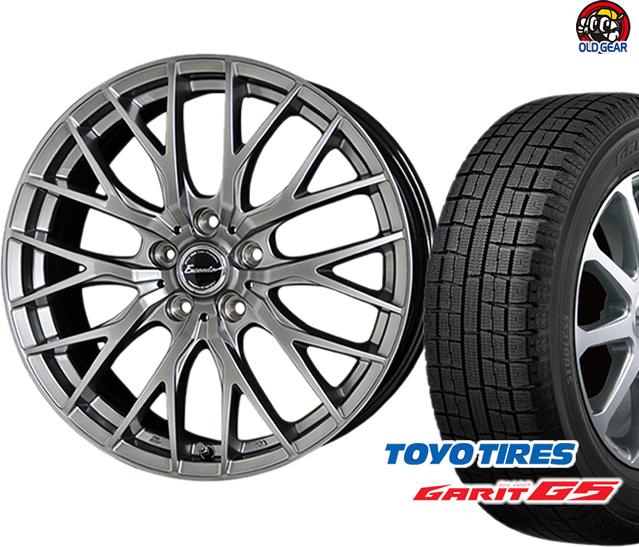 トーヨータイヤ ガリットG5 175/60R16 スタッドレス タイヤ・ホイール 新品 4本セット ホットスタッフ エクシーダー E05 パーツ バランス調整済み!