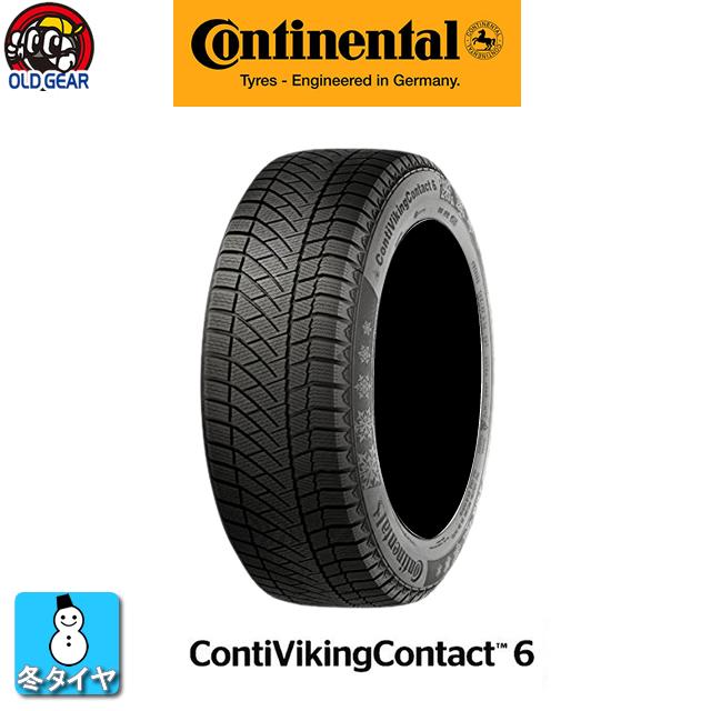 スタッドレスタイヤ 単品 195/60R15 continental コンチネンタル ContiVikingContact6 新品1本のみ