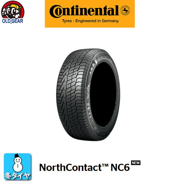 スタッドレスタイヤ 単品 235/50R19 continental コンチネンタル NorthContactNC6 新品 4本セット