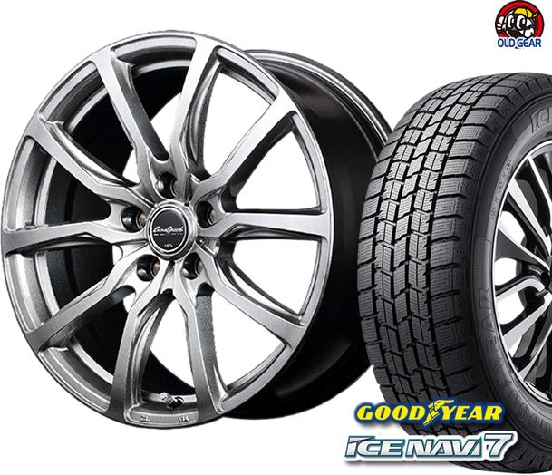 グッドイヤー アイスナビ7 165/65R14 スタッドレス タイヤ・ホイール 新品 4本セット ユーロスピード G52 パーツ バランス調整済み!